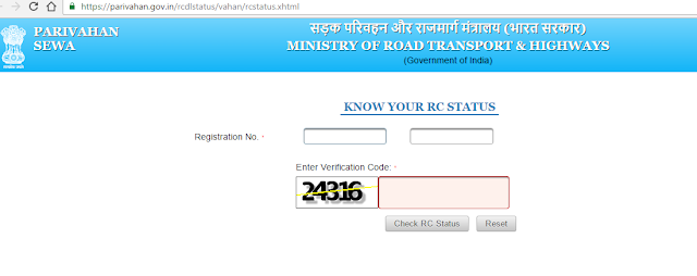 Karnataka RTO Transport Vehicle Registration Details | Vehicle Number Search Online