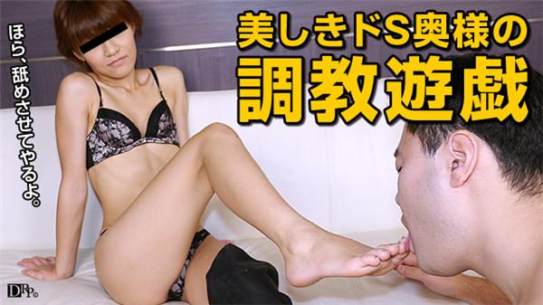 Watch Porn 061016_103 Hiromi Wajiro