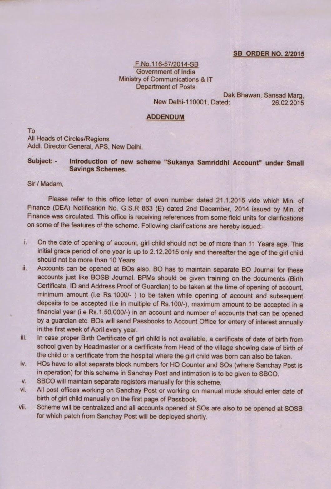 ccs conduct rules in hindi pdf