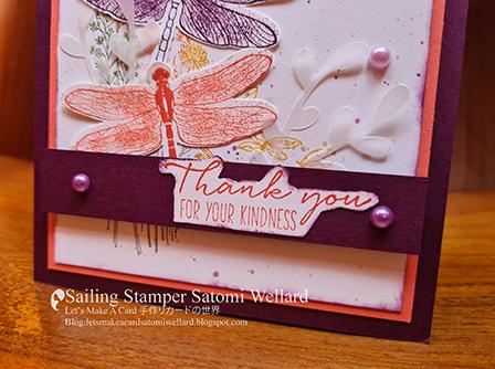 Stampin'Up! Dragonfly Garden Thank You Card #aroundtheworldonwednesdaygloghop  by Sailing Stamper Satomi Wellard