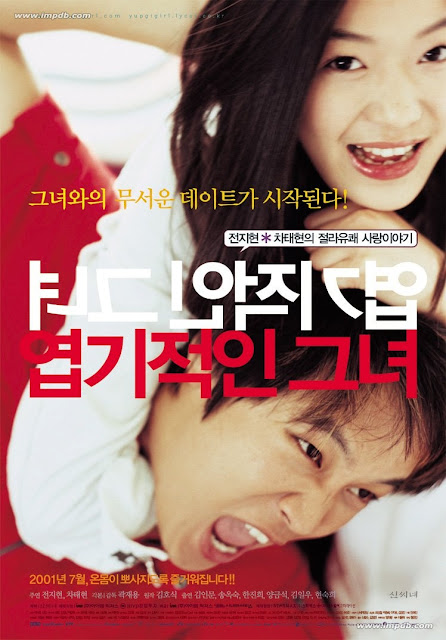 Sinopsis My Sassy Girl (2001) - Film Korea