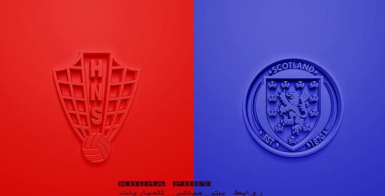 موعد مباراة كرواتيا وإسكوتلندا  الثلاثاء في بطولة يورو 2020