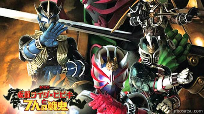 Kamen Rider Hibiki & The Seven Senki The Movie Subtitle Indonesia