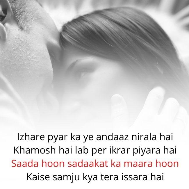 Love Shayari in English for girlfriend with image