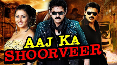 Poster Of Aaj Ka Shoorveer In Hindi Dubbed 300MB Compressed Small Size Pc Movie Free Download Only At worldfree4u.com