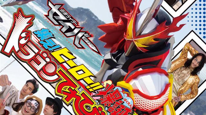Kamen Rider Saber Hyper Battle DVD Subtitle Indonesia
