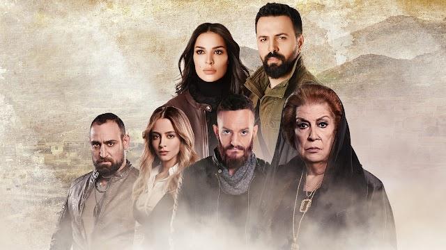 Al Hayba sezonul 2 episodul 13 subtitrat in romana