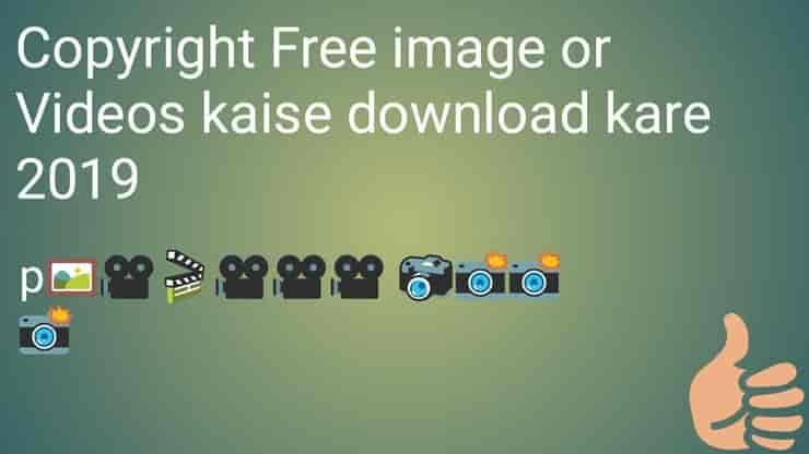 Copyright Free image or videos free me Download kaise kare