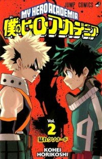 My Hero Academia cover