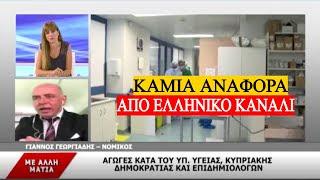 Δείτε τι συμβαίνει στην Κύπρο - Μόνο τα δικά μας «μπουμπούκια» έχουν  ακαταδίωκτο;