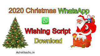Christmas Wishing Script download for blogger