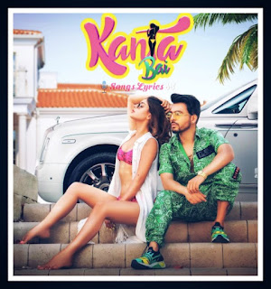 KANTA BAI Lyrics - Tony Kakkar Indian Pop [2019]