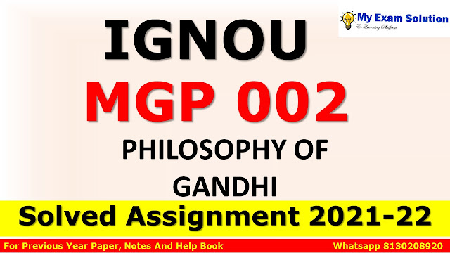 MGP 002 Solved Assignment 2021-22