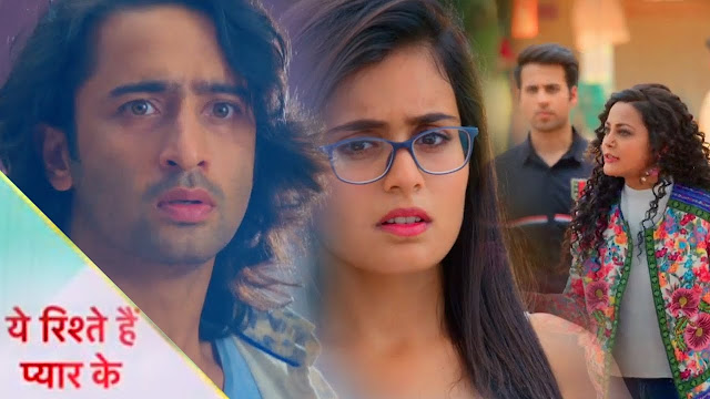 Upcoming Twist : Mishti's dare devil act leaves Abeer overwhelmed in Yeh Rishtey Hai Pyaar Ke