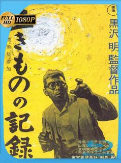 Crónica de un ser vivo (I Live In Fear) (1955) HD [1080p] Subtitulada [GoogleDrive] SilvestreHD