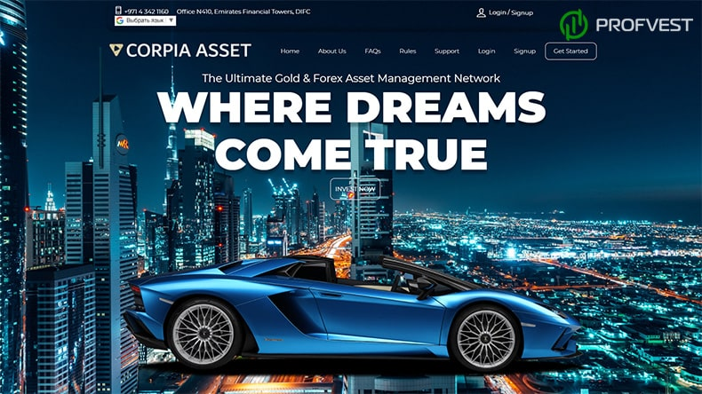 Corpia Asset обзор и отзывы HYIP-проекта