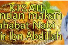 Kisah Jabir bin Abdillah Dan Roti Yang Barokah Berkat Do'a Rasulullah SAW.