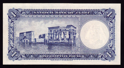 Egypt banknotes Egyptian Pound banknote note bill, Philae Temple of Isis