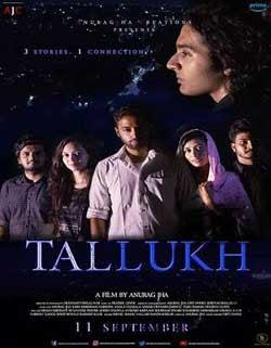 Tallukh (2020)