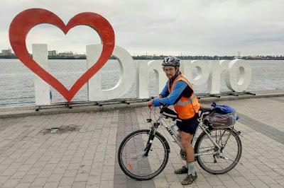 в Днепре на велосипеде