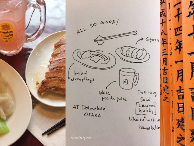 Osaka food on betitu's quest sketchbook