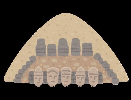ネムルト山 のイラスト