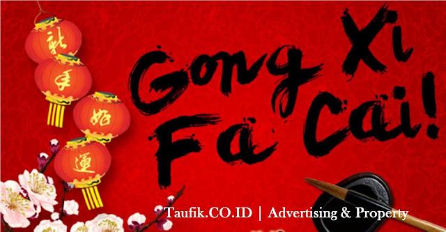"""Selamat Tahun Baru Imlek """"GONG XI FA CAI"""""""