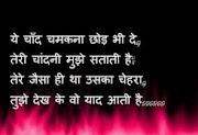 love shayari hindi jokes
