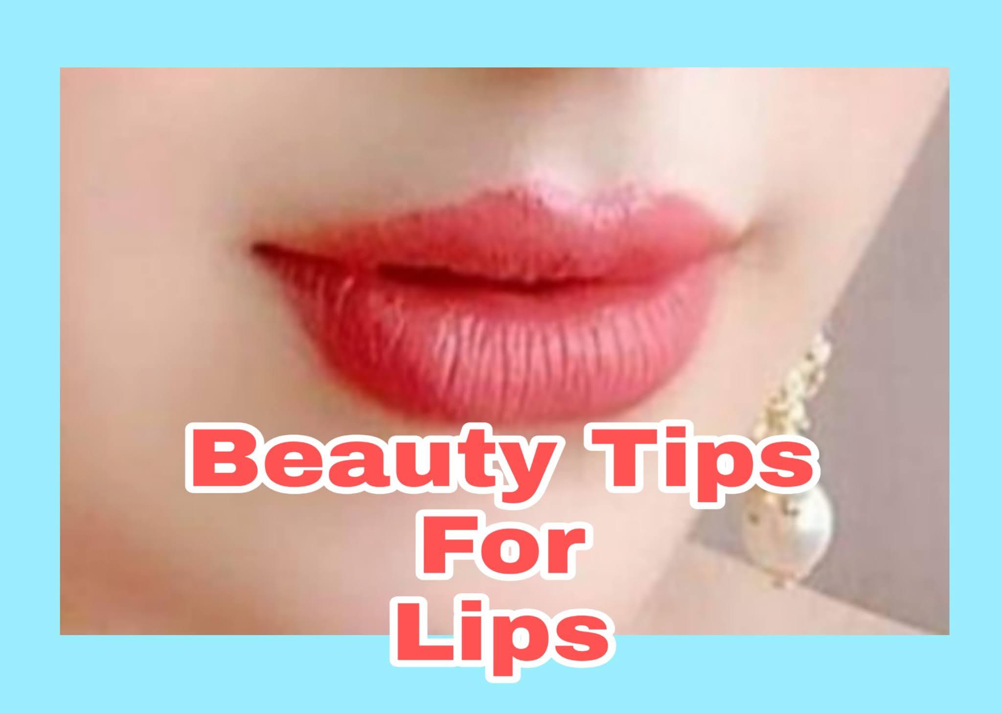 beauty-tips-for-lips-hindi
