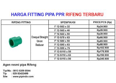 Jual socket sambungan pipa rifeng murah semarang jawa tengah, dapatkan harga khusus dari kami