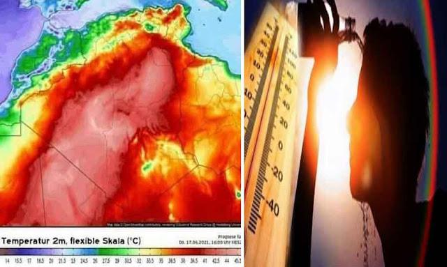 خلايا رعدية السبت.. والحرارة تصل إلى 46 درجة