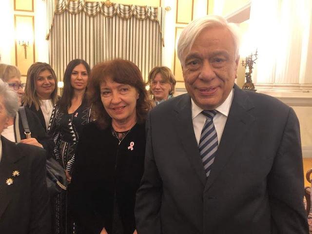 Συνάντηση της Προέδρου του Συλλόγου Καρκινοπαθών Αργολίδας με τον Πρόεδρο της Δημοκρατίας