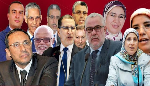 الباجدة يطالبون بالتوزيع العادل للثروة بعد عشر سنوات في الحكم تحت شعار : تعاونوا معنا باش نرجعوا للحكومة والبرلمان.
