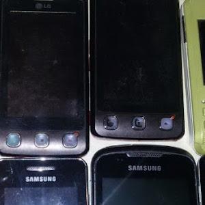 2015 Polovni Telefoni Kupujem I Prodajem