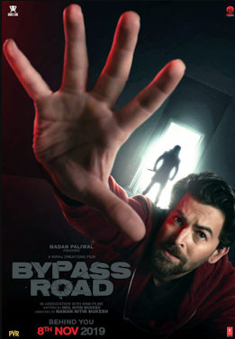 Bypass Road Movie: Showtimes, Review, Songs, Trailer