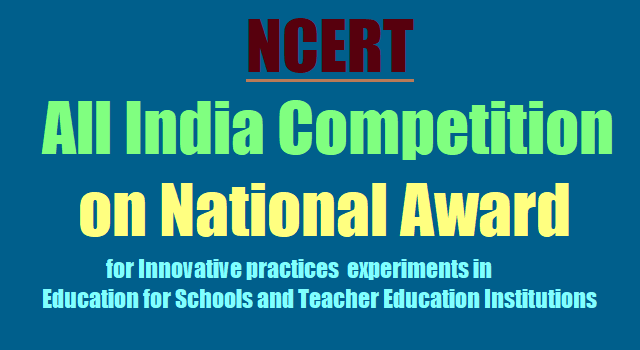 National Award for Schools', Teacher Education Institutions' Teachers, Teacher educators 2017 - NCERT