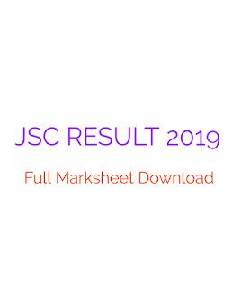 JSC result 2019 with Full Marksheet