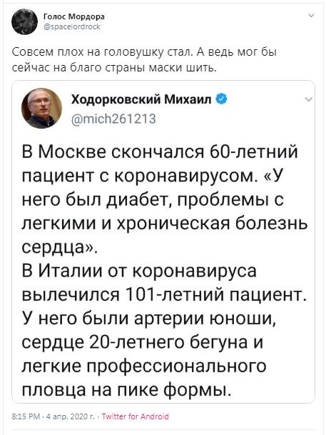 Почему Ходорковский не шьёт маски?