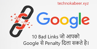 Google In bad links ke liye aapko penalty de sakta hai
