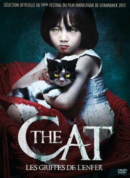 the cat korean horror movie