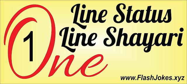 One Line Status | One Line Shayari