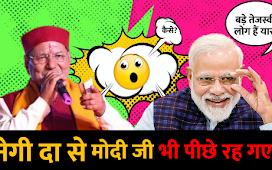 Narendra Singh Negi इस मामले में MODI जी से भी ज्यादा popular ! : Narendra singh negi life story