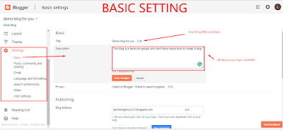basic-seo-setting