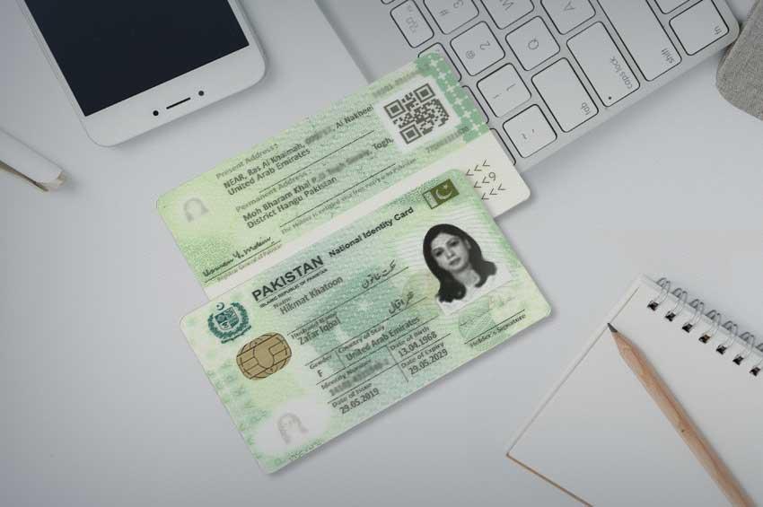 I want to change my name on identity card (NICOP)