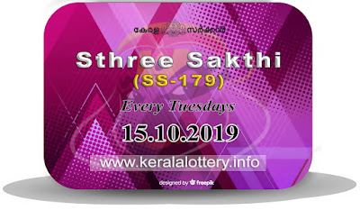 "KeralaLottery.info, ""kerala lottery result 15.10.2019 sthree sakthi ss 179"" 15th October 2019 result, kerala lottery, kl result,  yesterday lottery results, lotteries results, keralalotteries, kerala lottery, keralalotteryresult, kerala lottery result, kerala lottery result live, kerala lottery today, kerala lottery result today, kerala lottery results today, today kerala lottery result, 15 10 2019, 15.10.2019, kerala lottery result 15-10-2019, sthree sakthi lottery results, kerala lottery result today sthree sakthi, sthree sakthi lottery result, kerala lottery result sthree sakthi today, kerala lottery sthree sakthi today result, sthree sakthi kerala lottery result, sthree sakthi lottery ss 179 results 15-10-2019, sthree sakthi lottery ss 179, live sthree sakthi lottery ss-179, sthree sakthi lottery, 15/10/2019 kerala lottery today result sthree sakthi, 15/10/2019 sthree sakthi lottery ss-179, today sthree sakthi lottery result, sthree sakthi lottery today result, sthree sakthi lottery results today, today kerala lottery result sthree sakthi, kerala lottery results today sthree sakthi, sthree sakthi lottery today, today lottery result sthree sakthi, sthree sakthi lottery result today, kerala lottery result live, kerala lottery bumper result, kerala lottery result yesterday, kerala lottery result today, kerala online lottery results, kerala lottery draw, kerala lottery results, kerala state lottery today, kerala lottare, kerala lottery result, lottery today, kerala lottery today draw result,"