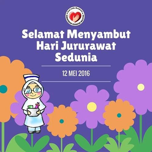 selamat menyambut hari jururawat sedunia, jururawat antarabangsa, international nurses day, tema hari jururawat sedunia 2016, tema sambutan hari jururawat 2016, slogan hari jururawat 2016, kami sedia membantu