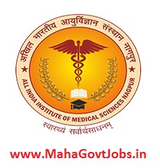 AIIMS Nagpur Recruitment 2021 Senior Research Fellow vacancy  apply online before 27 January 2021. Maharashtra Government Jobs-Latest Employment News, free job alert, latest govt jobs, aiims nagpur, senior research fellow vacancies, jobs in nagpur, latest jobs in nagpur
