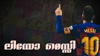 Lionel Messi Malayalam quotes
