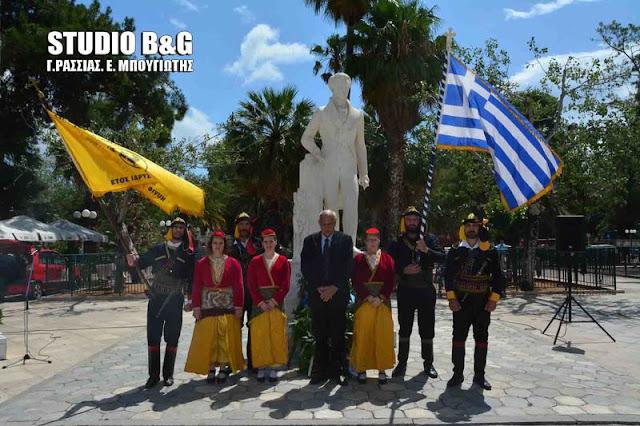 Η Αργολίδα τίμησε τη Μνήμη της Γενοκτονίας των Ελλήνων του Πόντου