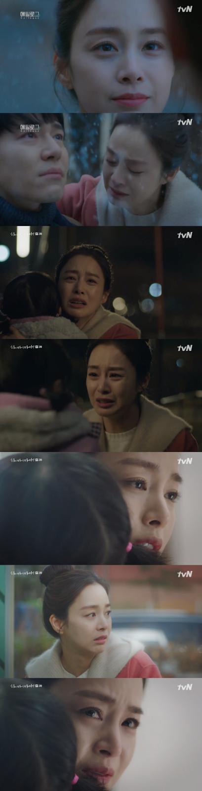 Kim Tae Hee'nin 'Hi Bye Mama' dizisindeki oyunculuğu övgü aldı
